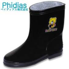 ugg boots sale uk children s boots for sale boots for brands prices