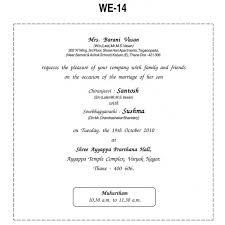 Hindu Wedding Invitations Wording Hindu Wedding Invitation Wording In English Yaseen For