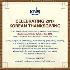 celebrating 2017 korean thanksgiving 새소식 kns inc