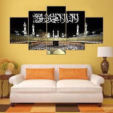 Muslim Home Decor Home Decor Canvas Painting Abstract 5 Pieces Islamic Muslim
