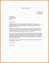 Sample Cover Letter Introduction 7 Cover Letter Example 2017 Park Attendant