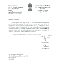 ideas of general recommendation letter template with format layout