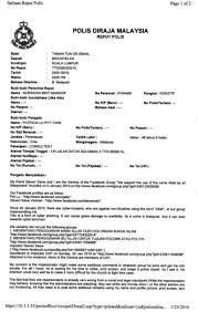 police reports template police report format operations accountant sample resume police report format funding proposal template front office 100125 policereport patlu 1 police report formathtml