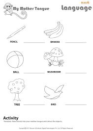 worksheet for class 1 english kvs kvs hindi worksheet for class