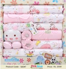16 pcs newborn gift set baby clothing gift sets baby shower