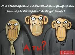 Ситуация в Украине критическая. В любой момент может произойти социальный взрыв, - Кличко - Цензор.НЕТ 2523