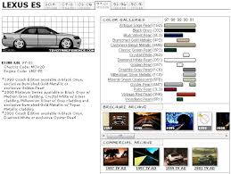 lexus es touchup paint codes image galleries brochure and tv