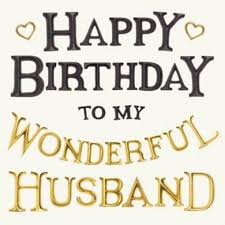 Happy Birthday Husband Meme - the collection of nice and vivid birthday cards for your dear