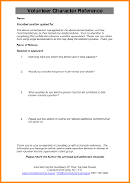 Character Resume Template Bunch Ideas Of Example Character Reference For Court Template Uk