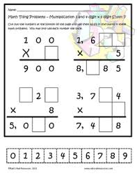 10 tiling puzzles for 3 and 4 digit x 1 digit multiplication tpt