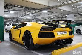 Lamborghini Aventador Dmc - yellow dmc lamborghini aventador in dubai the saudi u0026 arab cars