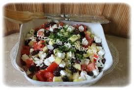 cuisiner les haricots rouges secs salade de haricots rouges les folies de christalie ou quand la