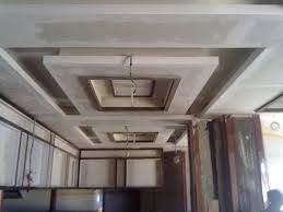 home interior design catalog pdf gypsum board ceiling designs pdf integralbook com