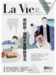 bureau poste li鑒e la vie 2017年五月號搶先閱讀by tony li issuu