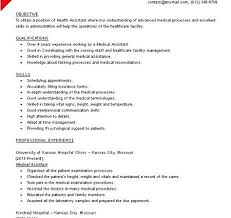 educational resume template educational assistant resume teaching assistant resume teaching