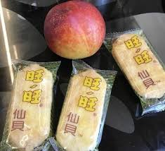 cuisine m駘amine 轻松一刻 学中国武术 你还不如学跳广场舞 网易新闻