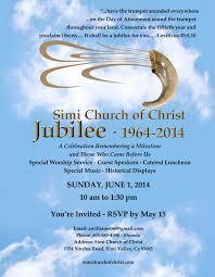 8 best images of church anniversary celebration invitation
