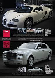 2008 project kahn bentley gts kahn design publications car conversions alloy wheels watches