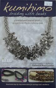 Jewelry Making Book Kumihimo U2014 The Buffalo Bead Gallery