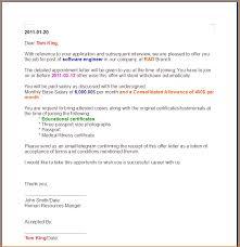 offer letters 121 offer letter kader rahman chemie tech