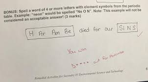 Science Teacher Meme - my science teacher is amazing funny