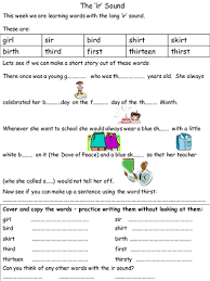 phonics phase 5 homework or lesson worksheets by soniapidduck