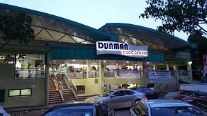 dunman food centre u2013 small place with a big food punch u2013 the