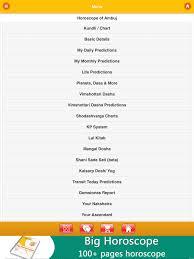 free download of kundli lite software full version kundli software on the app store