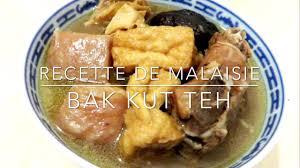 recette cuisine malaisienne recette bak kut teh soupe malaisienne heylittlejean