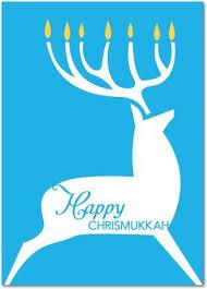 chrismukkah decorations hanukkah cards today s staff picks hanukkah cards hanukkah and
