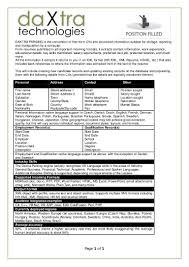 Php Resume Parser Daxtra Parsing Key Elements