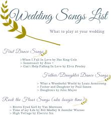 wedding songs wedding songs list squirrelly minds