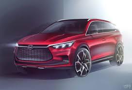 bureau v駻itas certification 比亚迪王朝概念车首次亮相 电动 未来 计划也有了新进展 钛媒体官方网站