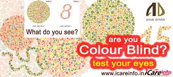 Colour Blind Percentage Color Blindness Test Plates 01 U2013 17