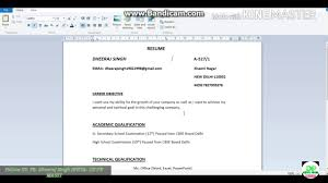 Ramit Sethi Resume How To Make Proffesional Resume Cv For Job In Hindi Youtube