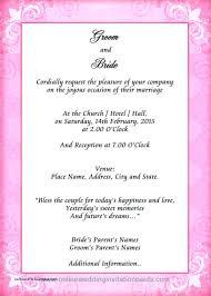 e invitations awesome e invites wedding free or wedding e invitations free e