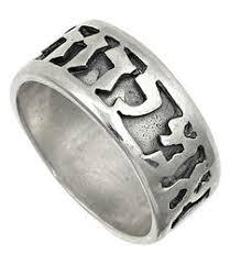 I Am My Beloved S And My Beloved Is Mine Ring The Oops I U0027m Wet My Beloved Pinterest