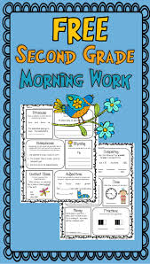 free morning work or homework for second grade math and language