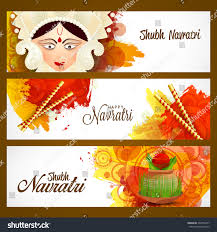 Decorate Dandiya Sticks Home by Vector Banner Header Navratri Celebrationwith Dandiya Stock Vector