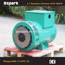 generator 50 kva generator 50 kva suppliers and manufacturers at