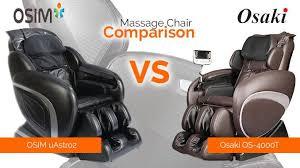 Osim Uastro Zero Gravity Massage Chair Osaki Os 4000t Vs Osim Uastro2 Expert Comparison