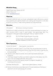 Sample Resumes For Retail by Example Part Time Cv