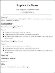 resume template education exle of an excellent resume