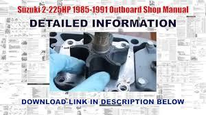 suzuki 2 225hp 1985 1991 outboard shop manual youtube