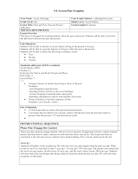 7 best images of 5e lesson plan template 5e model lesson plan