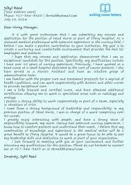 trauma nurse cover letter