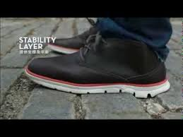timberland bradstreet collection 2013 youtube