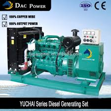65kw diesel generator set 65kw diesel generator set suppliers and