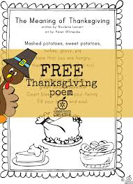 free printable thanksgiving poem for