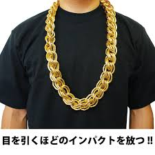 big gold fashion necklace images 52 gold big chain necklace big gold extra chunky chain 1 1 8quot jpg